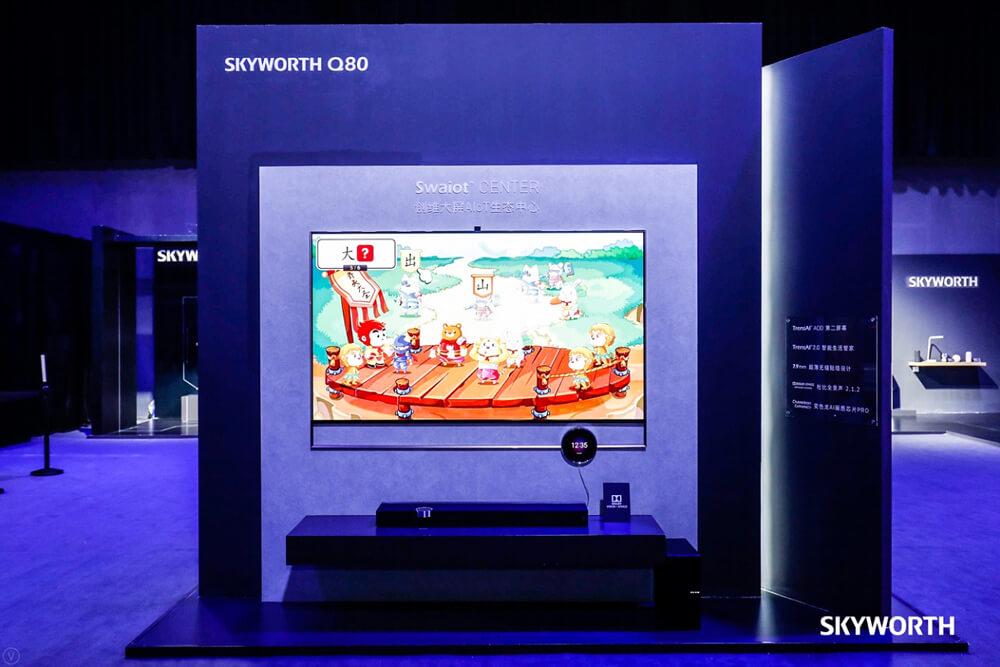 创维Q80系列电视.jpg