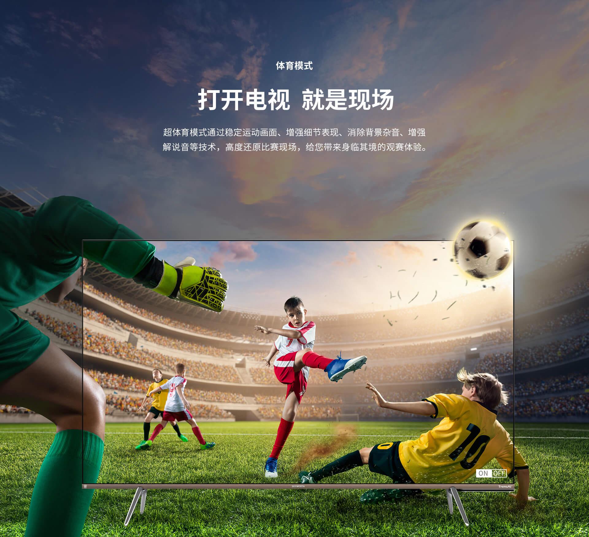14-体育模式.jpg