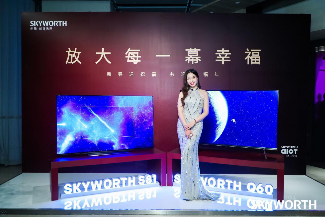 放大每一幕幸福_创维在北京举行媒体品鉴活动